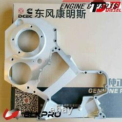 OEM DCEC Cummins Front Timing Gear Case Housing For P7100 6B B5.9 4B 3.9L Case